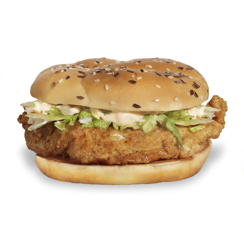 Chicken Fillet Sandwich - Fresh Irish Chicken Fillet served on a seeded bun with bratavia lettuce.